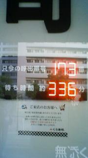 201105051750000.jpg