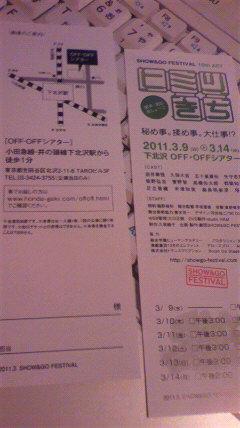 2011020817260000.jpg
