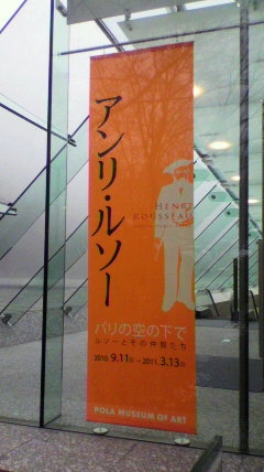 2011021813200000.jpg