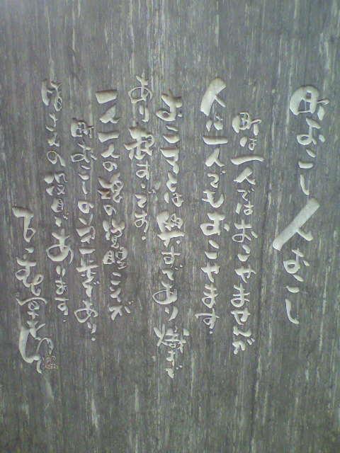 2011070209310000.jpg