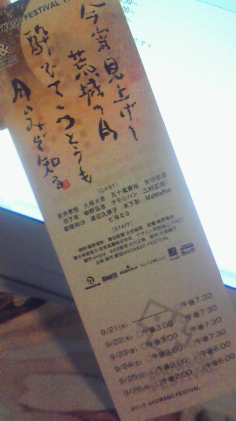 201108232006000.jpg