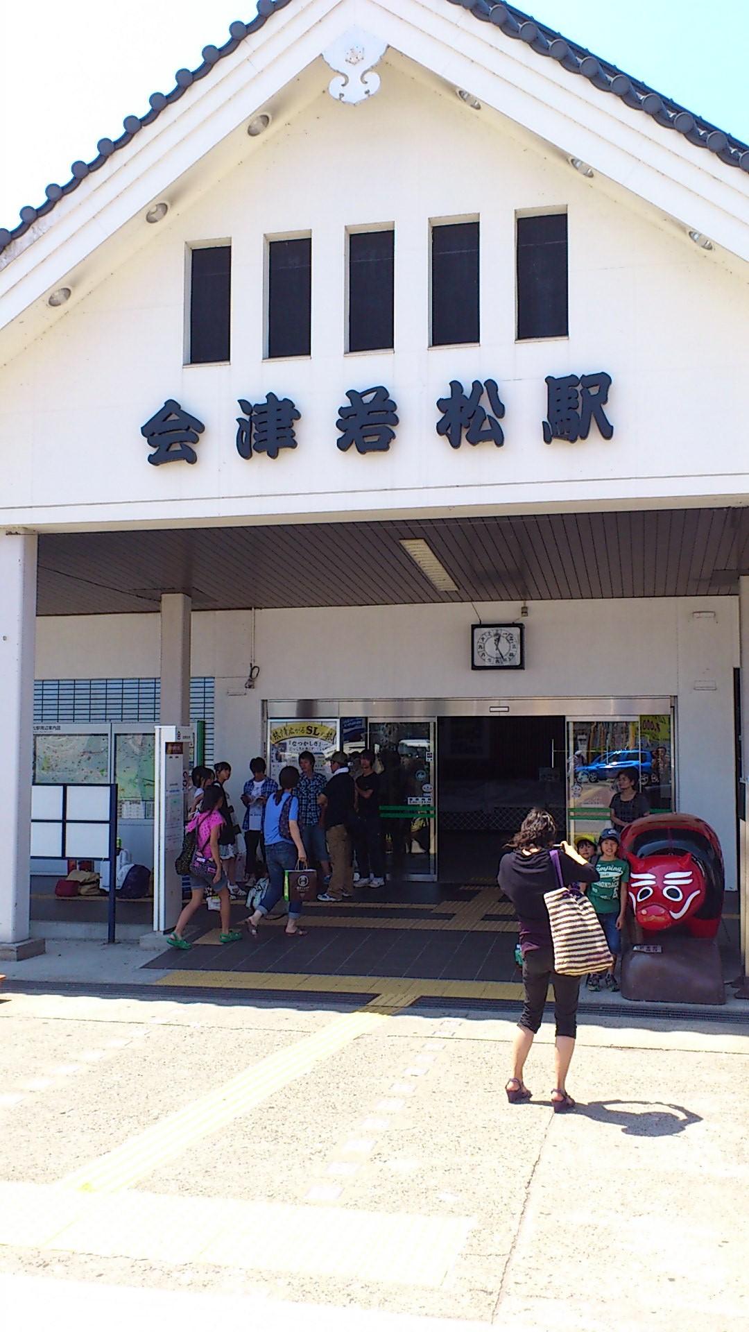 aiduwakamatsustation.jpg