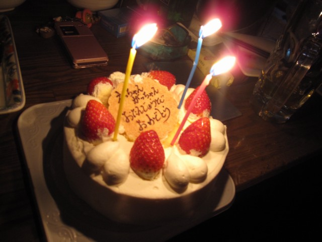 birthdaycake-iga.jpg