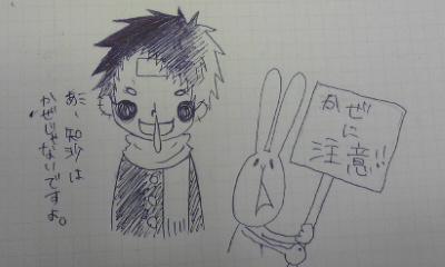 chisakaze.jpg