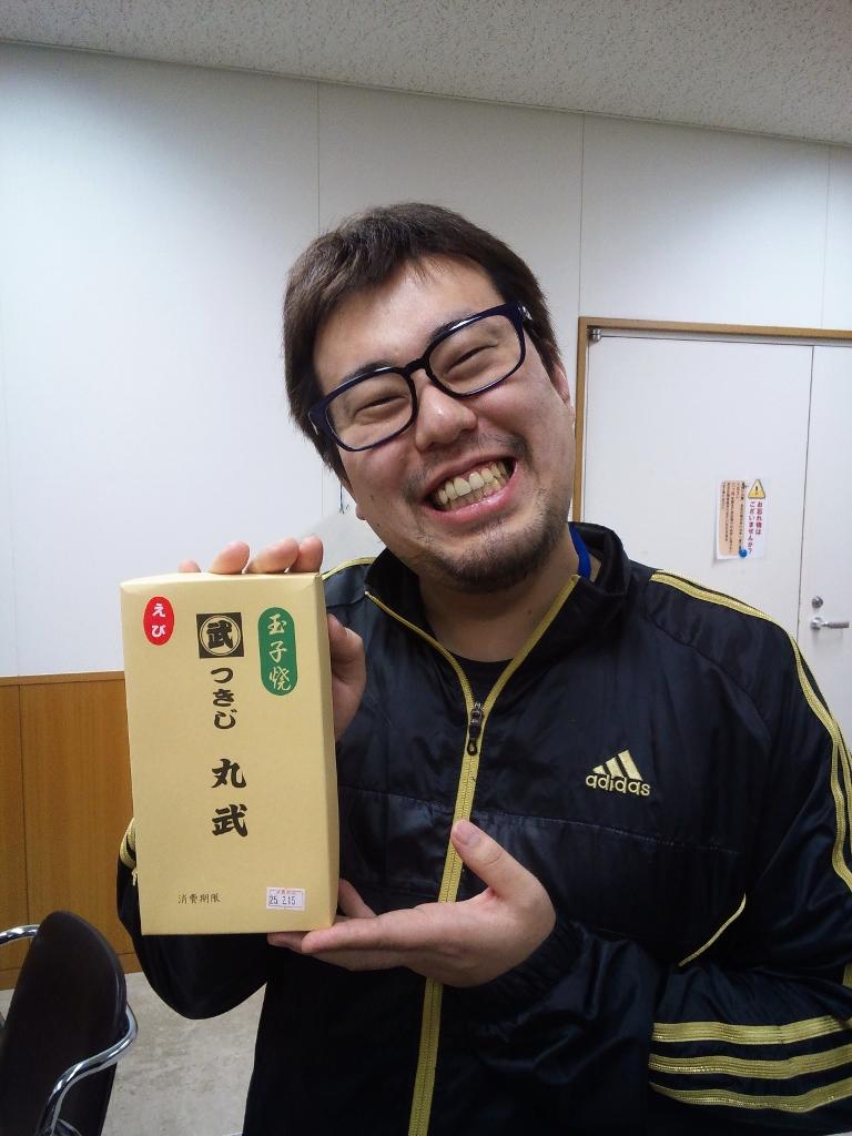 fuwafuwatamago%20%28768x1024%29.jpg