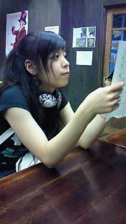 rieonemu.jpg