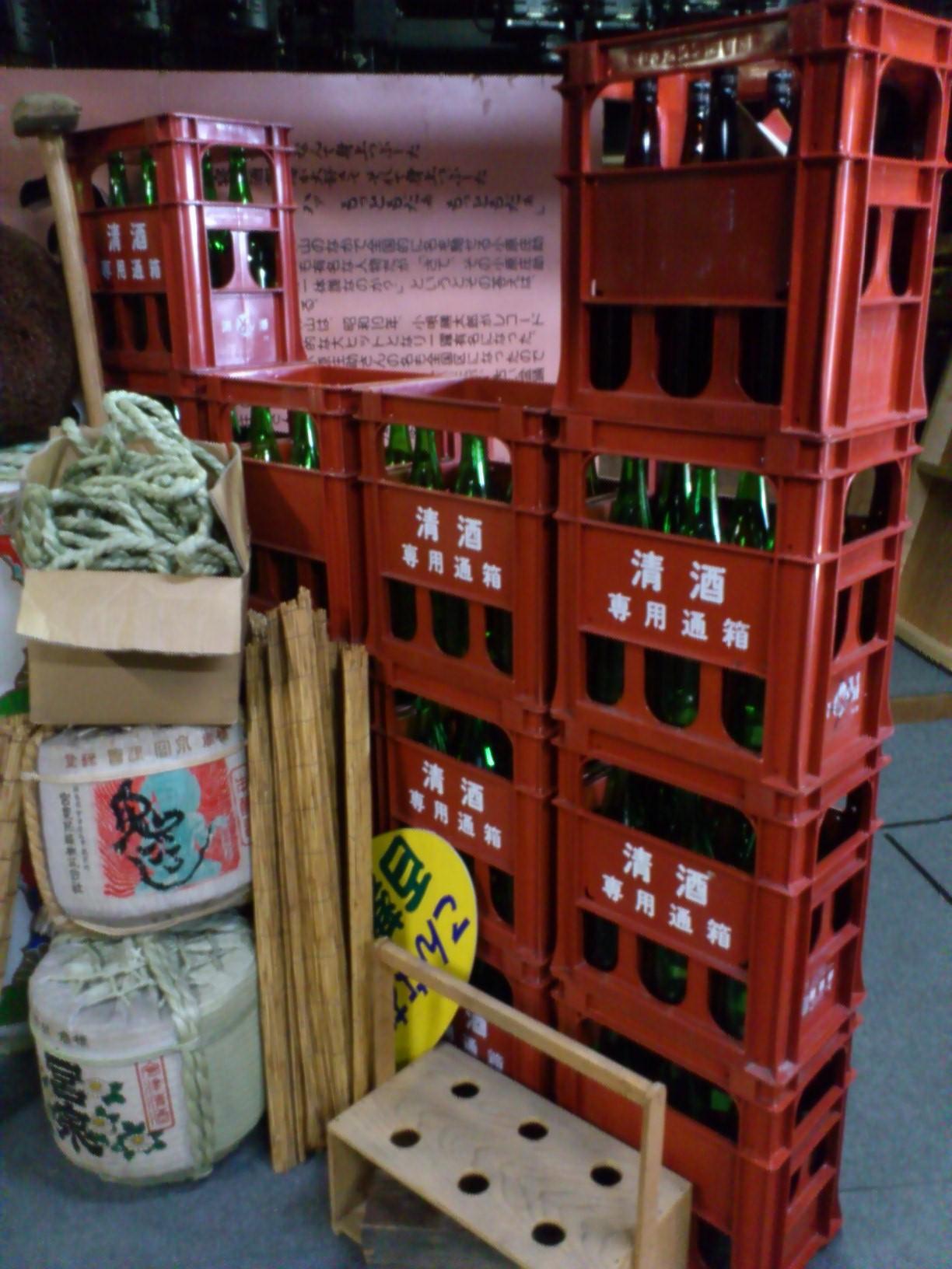 sakecase.jpg