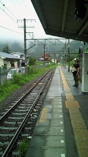 sawaieki.jpg