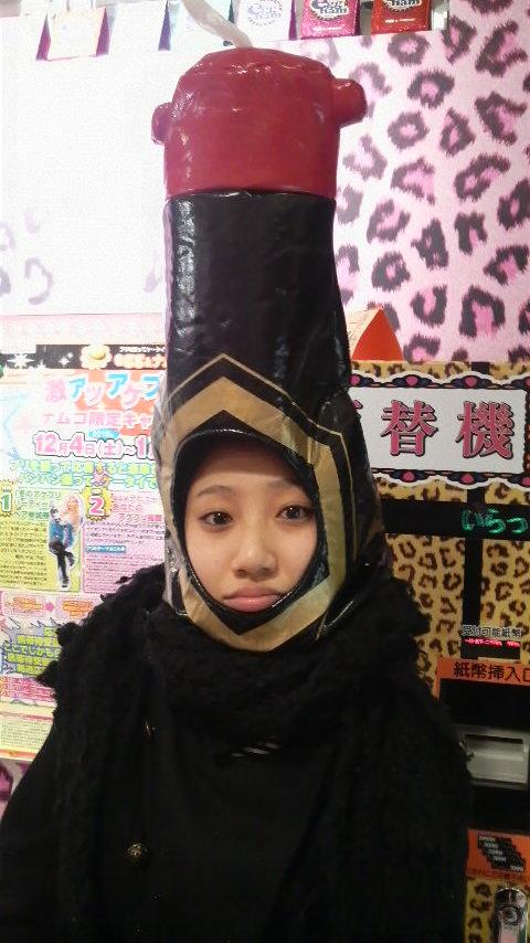 shoyusashi.jpg