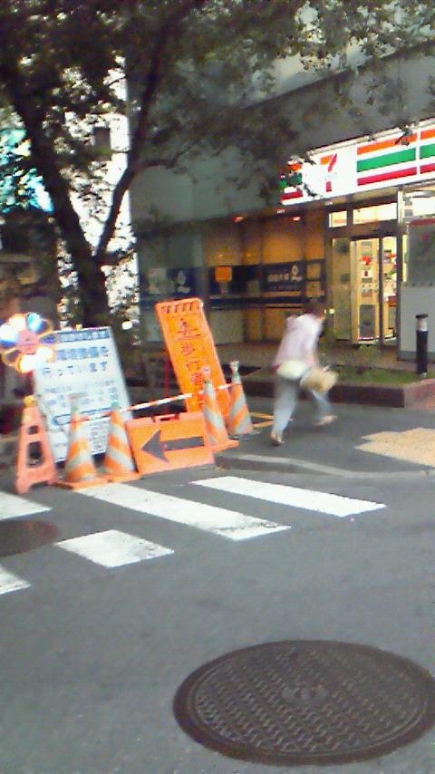 yuukoshimada.jpg